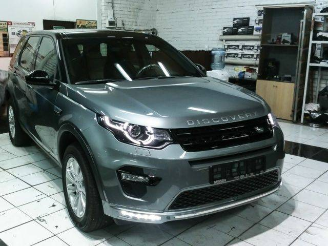 Land Rover Discovery Sport - Защита от угона